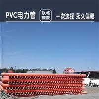 天津市pvc电力管厂家,电力保护管厂家