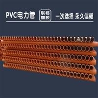 湖南pvc电力管厂家,电力管批发价格