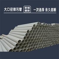 重庆市电力保护管规格,电力管生产厂家