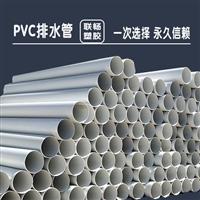 上海市pvc电力管厂家价格