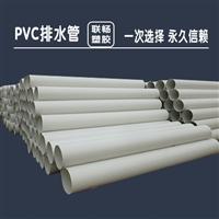 吉林pvc电力直埋管 110电力管90电力管