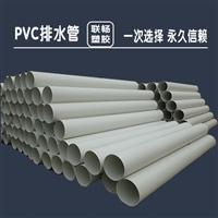 吉林pvc电力用管 200pvc电力管 280pvc电力管