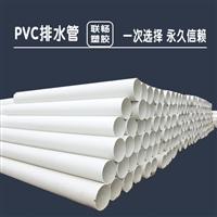 山东pvc电力管供应厂家 PVC电力顶管生产厂家 280pvc电力管