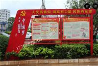 山西宣传栏厂家晋城宣传栏厂家江苏指南针专业临盆20年