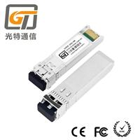25G SFP28光模块 单模双纤1310nm GT光特通信 深圳光模块工厂