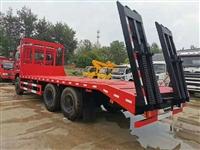 解放平板运输车挖掘机小拖车