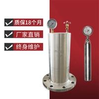 厂家销售 ZYA-9000-16P不锈钢活塞式水锤消除器 浙江双能