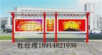 山东党建宣传栏厂家直营不二之选