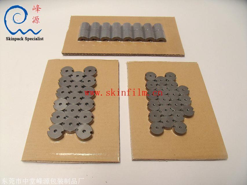 半自动磁芯贴体机 铁芯贴体吸塑包装机 铁氧体磁芯塑型塑封包装