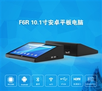 前海高乐带RFID读卡功能叫号器2+16G安卓迷你平板电脑一体机