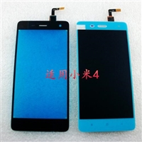 手机液晶屏广州回收中心