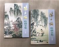 上海回收旧书 各种年代旧书回收价格