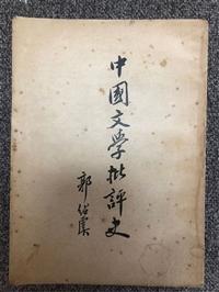 上海回收旧书 市民旧书高价回收
