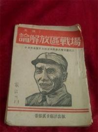 上海回收旧书 搬家旧书回收