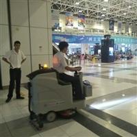 柳州汽车站用全自动洗地机哪里有卖