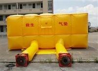 厂家供应专业救生防护器材、安全气垫、救护气垫、充气软气垫