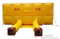 厂家供应充气救生气垫、救护气垫、安全防护气垫、救生器材