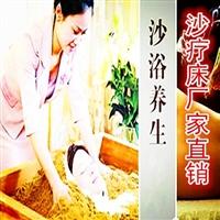 沙疗床厂家直销 沙疗床价格