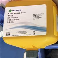多米诺溶剂厂家供应MC-2BK126印刷油墨(稀释剂)