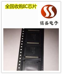 坪山IC回收 回收电子元器件