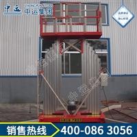 铝合金升降平台价格 铝合金升降平台厂家 好铝合金升降平台