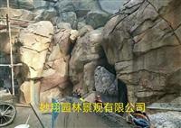 南京假山 南京假山图片设计 南京假山厂家