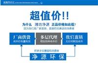 沧州职工宿舍污水处理设备
