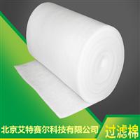 艾默生机房空调过滤棉 初效空气过滤棉 2米*20米*20mm