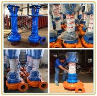6寸抽沙泵150NYL200-35