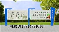 山东党建宣传栏厂家销售厂家直销