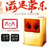 碳晶遠紅外足療 桶足浴桶廠家 汗蒸足療桶