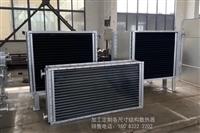 工业翅片管散热器_工业蒸汽翅片管散热器
