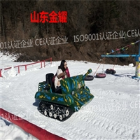 滴不尽相思 雪地游乐设备 景区嬉雪项目规划 戏雪设备厂家
