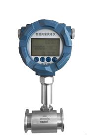 纯水流速仪,食品厂、药厂用纯水流速仪