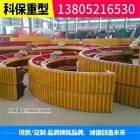 徐州回转窑大齿轮科保重型球磨机厂家 高锰钢衬板格子板