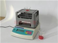 AKR-300A重晶石顆粒密度計 固體密度儀 PE塑料顆粒密度計