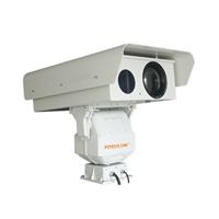 热成像摄像头 热成像云台摄像机 超远距离监控摄像头 仓库防火