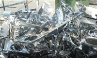 广州市荔湾区金花街道废铜回收地址