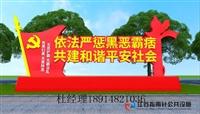 山东党建宣传栏厂家销售专业快速