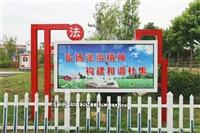 山东党建宣传栏厂家直营信誉保证
