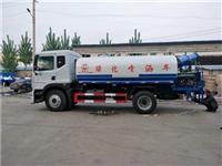 广州12吨洒水车厂家 东风雾炮洒水车报价