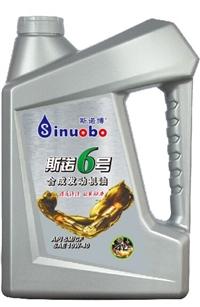 成都工业用油代理