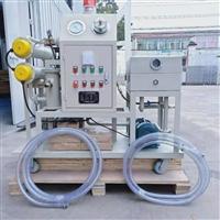 高粘度油濾油機 防爆真空濾油機 高質量凈油機