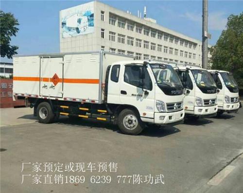 湖北武汉火工品运输车哪个厂家好