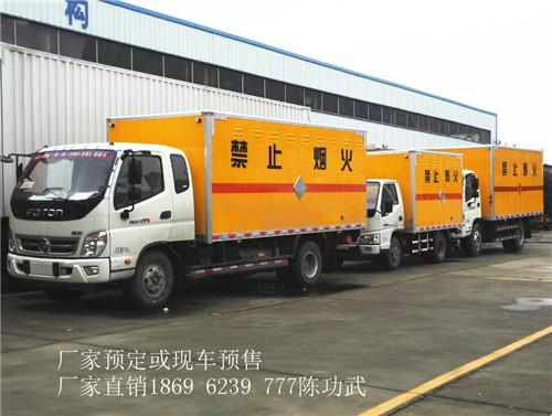 湖北襄樊爆炸物品运输车专用车厂家直销
