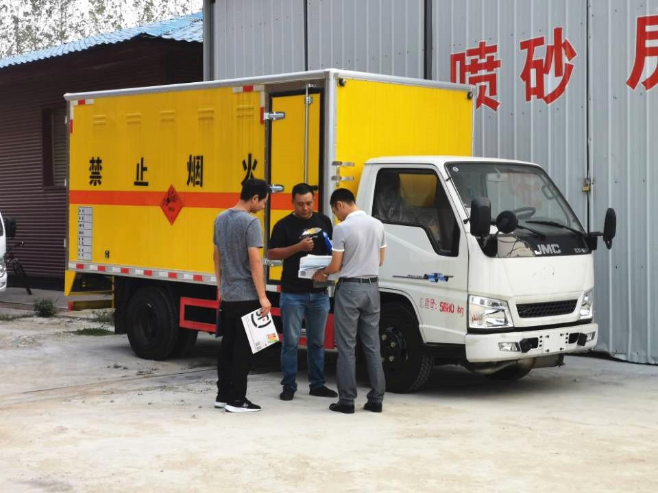 四川泸州炸药车上户吨位4吨,5吨,6吨,7吨/危货车销售