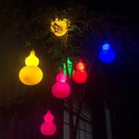 LED葫芦景观装饰灯 树木挂饰灯 公园庭园亮化灯 树木装饰灯