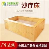 沙灸床批发 沙疗床生产厂家 碧玺沙灸床价格