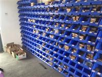 成都塑料零件盒 重庆塑料零件盒 组立式零件盒 斜口物料盒
