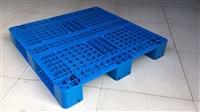 塑料托盘的承重 塑料托盘使用注意事项 辨别塑料托盘是否全新料